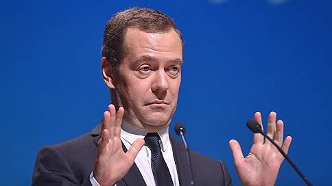 дмитрий медведев опроверг сообщения планах введения налога бездетность