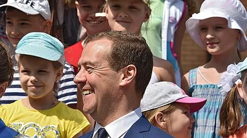 дмитрий медведев поручил главам регионов обеспечить безопасность детских