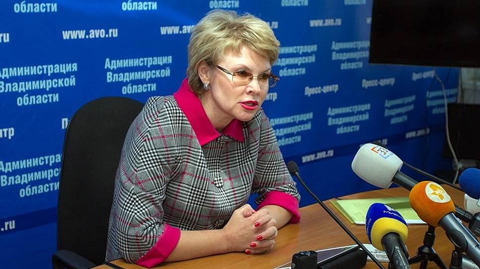 Вице-губернатор Владимирской области Елена Мазанько
