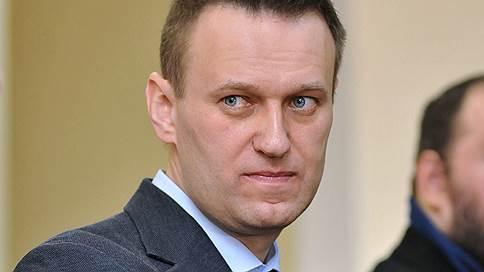 алексей навальный задержан подъезде