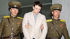 Освобожденный из КНДР американский студент умер в США