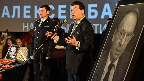 В Москве простились с Алексеем Баталовым