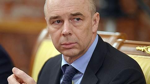 Антон Силуанов возглавил наблюдательный совет Алроса
