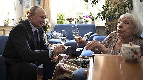 Людмила Алексеева попросила Владимира Путина помиловать бывшего сенатора Игоря Изместьева