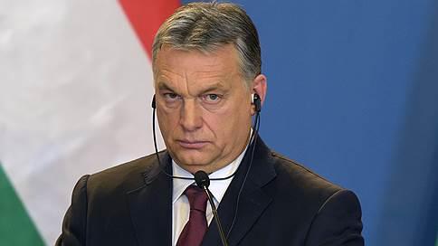 Премьер Венгрии предложил выдворить из ЕС всех нелегальных мигрантов