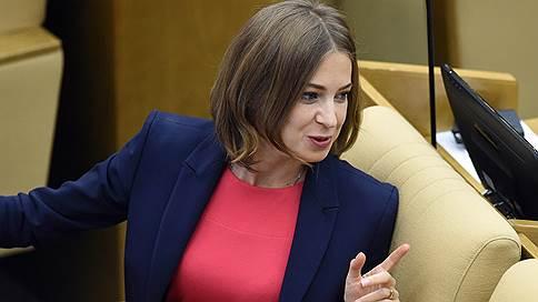 Поклонская направила в Генпрокуратуру, МВД и Минкульт более 100 тысяч подписей против «Матильды»