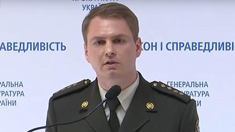 Суд в России заочно арестовал военного прокурора Украины