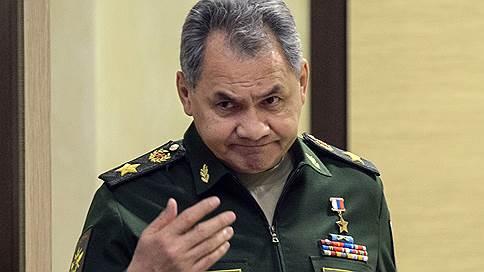 Сергей Шойгу рассказал о планах России усилить потенциал Южного военного округа