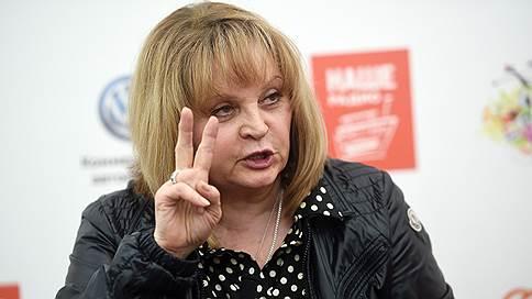 Элла Памфилова призвала скорректировать муниципальный фильтр