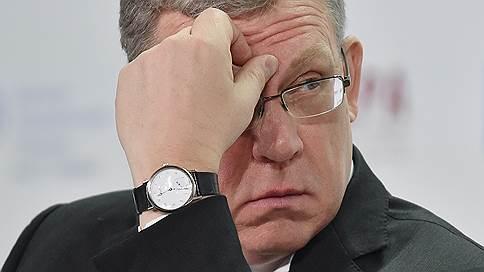 Алексей Кудрин: надежда на отмену санкций в ближайшие годы уменьшилась