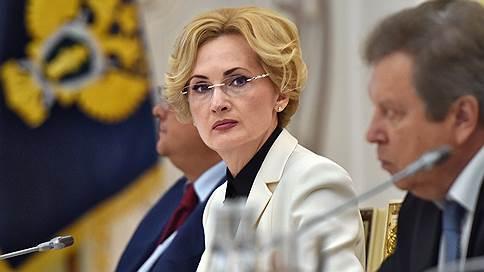 Ирина Яровая попросила Генпрокуратуру проверить цены на социально значимые товары