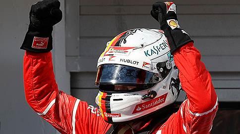 Пилот «Феррари» Себастьян Феттель выиграл Гран-при Венгрии «Формулы-1»