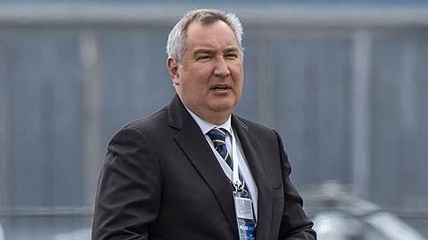 Дмитрий Рогозин рассказал об отказе главы МИД Румынии лететь транзитом через Москву