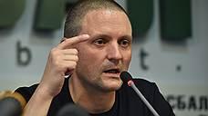 Оппозиционер Сергей Удальцов
