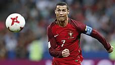 Криштиану Роналду признан лучшим футболистом года по версии  UEFA