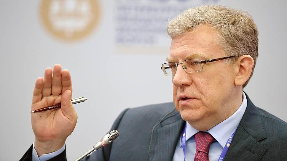 Заместитель председателя экономического совета при президенте России Алексей Кудрин