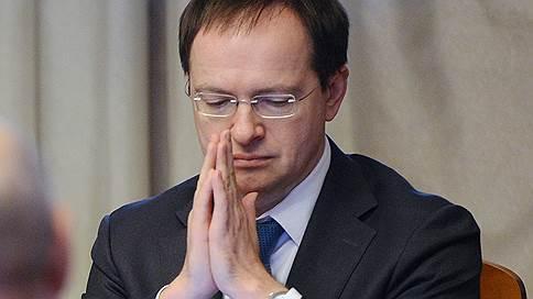 Владимир Мединский о ситуации вокруг «Матильды»: «Моя чаша терпения переполнена»