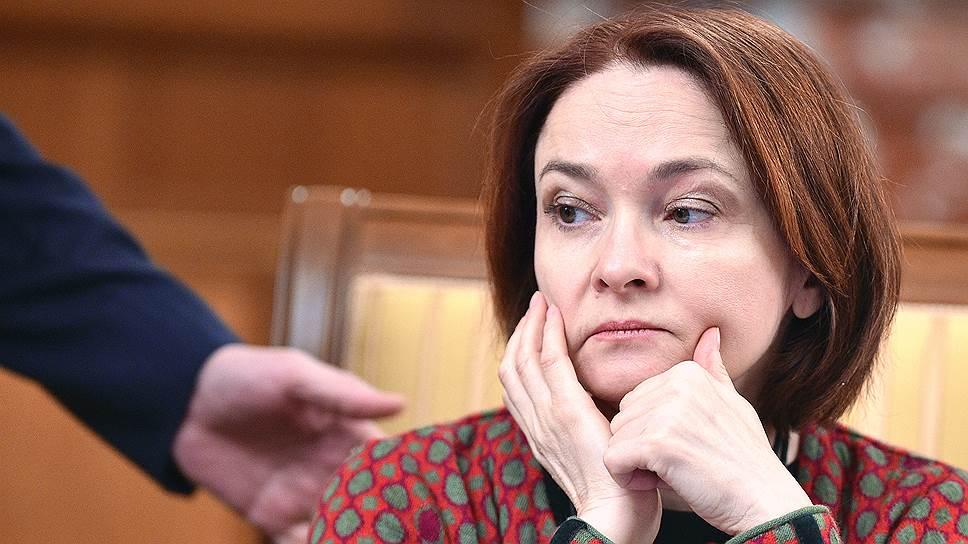 О чем еще говорила Эльвира Набиуллина на форуме Ассоциации банков России