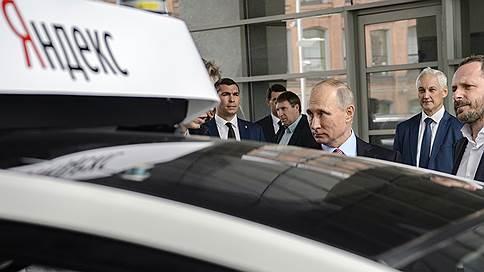 В «Яндексе» Путину рассказали о следующей индустриальной революции