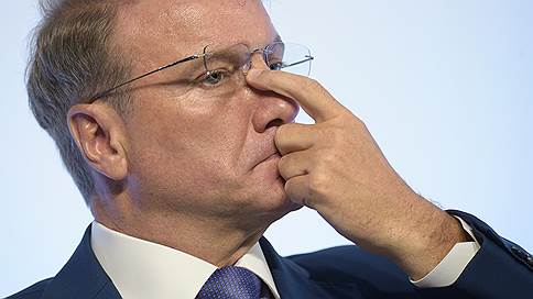 Сбербанк уйдет из нескольких стран Европы из-за санкций