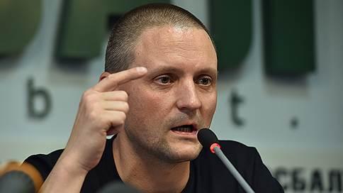 Сергей Удальцов задержан в центре Москвы