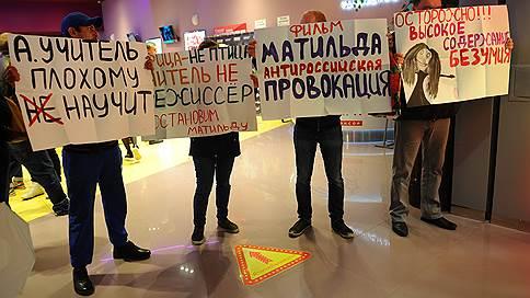 МВД возбудило дело из-за давления на кинотеатры в связи с показом «Матильды»