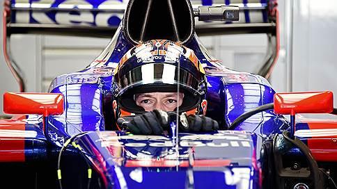 Даниил Квят отстранен от Гран-при «Формулы 1» в Малайзии и Японии