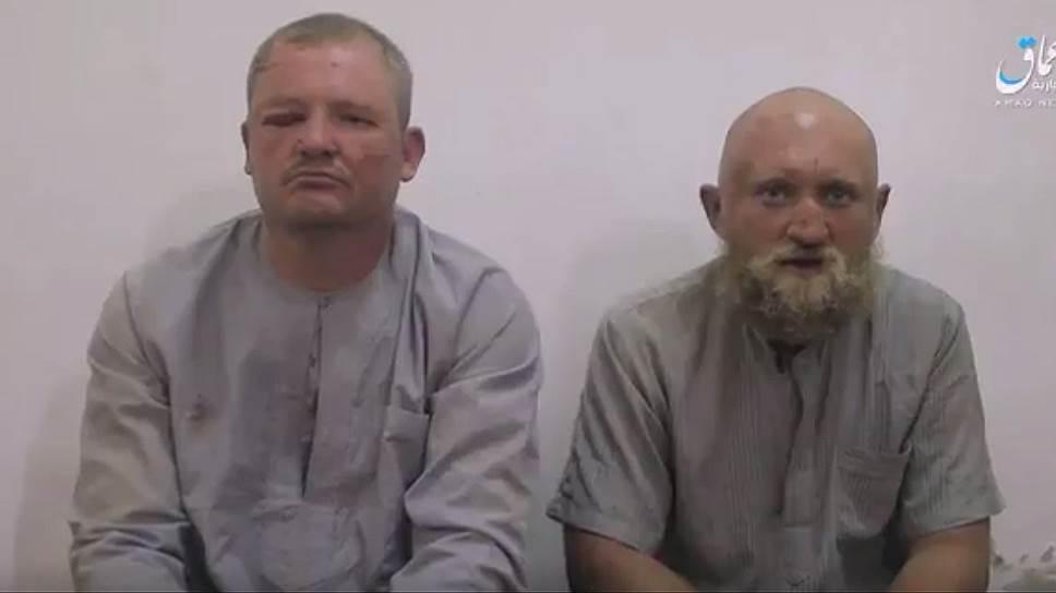 Предположительно захваченные в плен ИГ Роман Заболотный и Григорий Сурканов (или Цурканов)