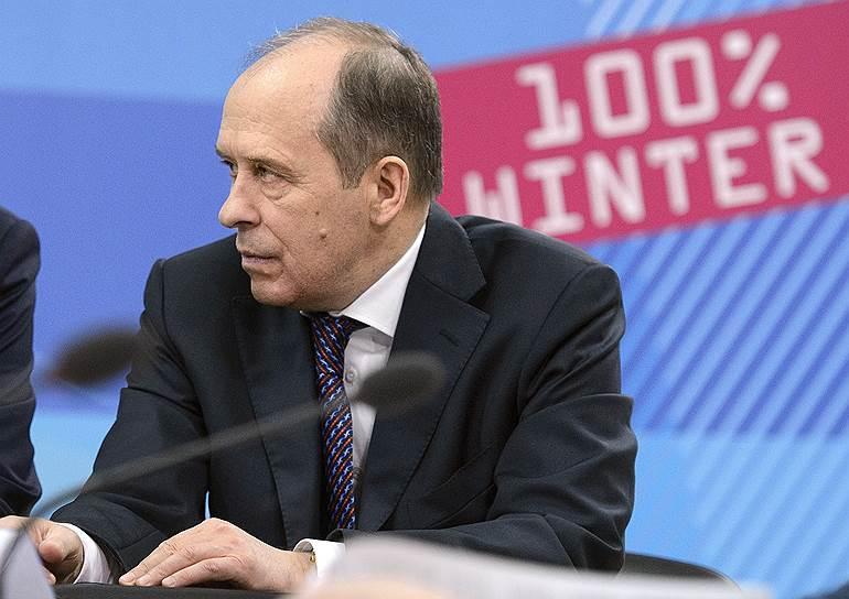 Директор Федеральной службы безопасности Александр Бортников