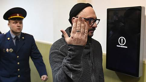 Суд продлил домашний арест режиссера Кирилла Серебренникова