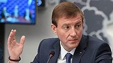Кандидатура Андрея Турчака предложена на должность сенатора Псковской области