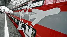 «Аэроэкспресс» запустил первый двухэтажный поезд