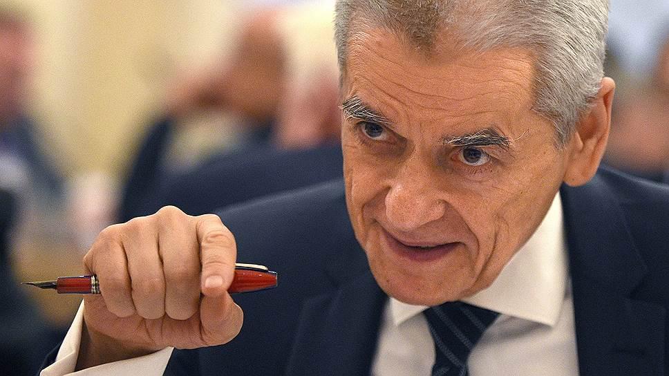 Первый заместитель председателя комитета Госдумы по образованию и науке Геннадий Онищенко