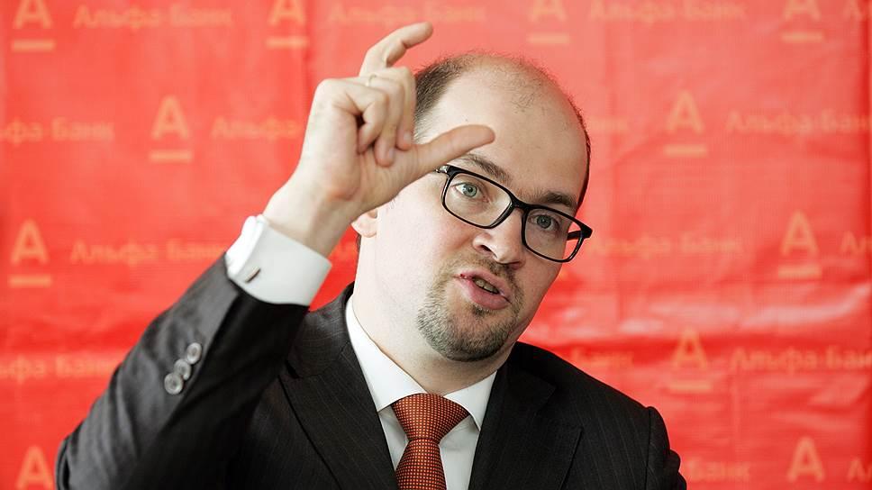 Бывший главный управляющий директор Альфа-банка Алексей Марей
