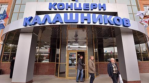 Искандар Махмудов и Андрей Бокарев выходят из «Калашникова» // Стоимость сделки пока не называется