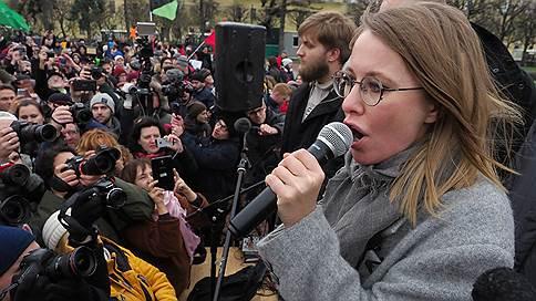 Ксения Собчак намерена пойти на выборы от партии «Гражданская инициатива»