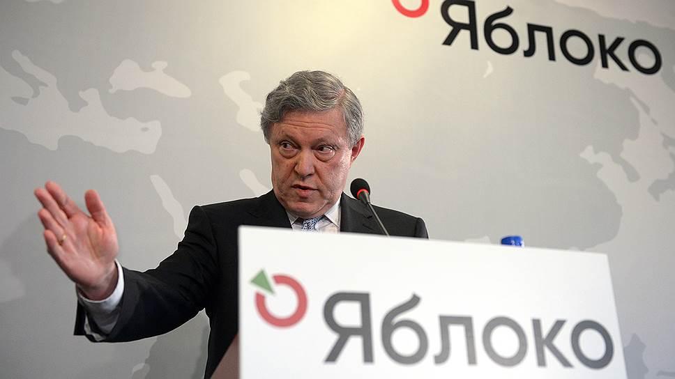 Почему Григорий Явлинский не считает победу в выборах своим приоритетом