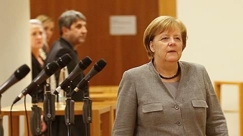 Переговоры о правящей коалиции Германии провалились // Теперь страну ждет правительство меньшинства или перевыборы