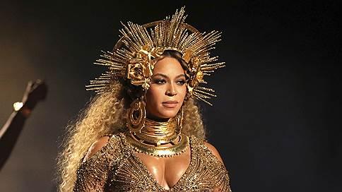 Forbes: Бейонсе стала самой высокооплачиваемой певицей года