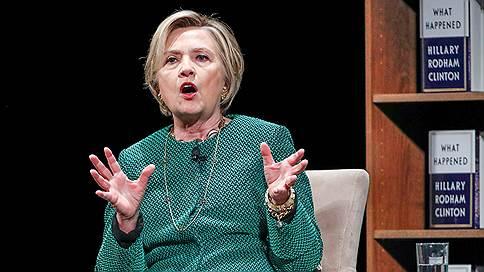Хиллари Клинтон отвергла обвинения в причастности к урановым сделкам с Россией
