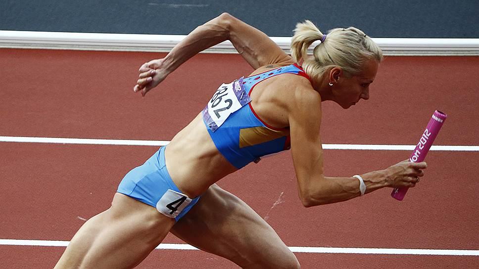 Российская легкоатлетка Юлия Гущина