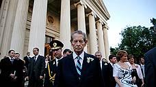 Бывший король Румынии Михай I