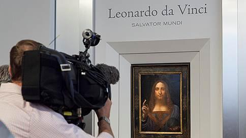 Картина Леонардо да Винчи «Спаситель мира» будет выставлена в Абу-Даби