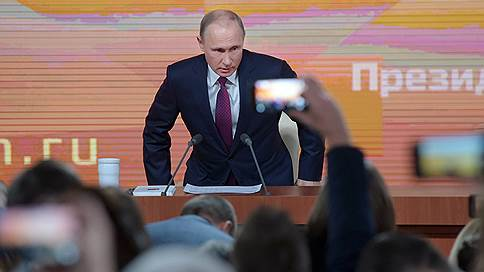 Путин: нужно обеспечить людям изучение родного языка