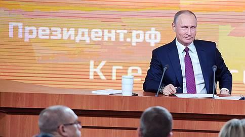 Путин пообещал не поднимать налоги до конца 2018 года и простить долги 42 млн граждан