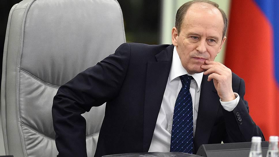 Директор Федеральной службы безопасности России Александр Бортников