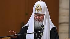 Патриарх Кирилл призвал к участию в выборах президента России
