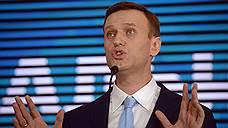 Алексей Навальный рассказал о своих доходах за 2011–2016 годы
