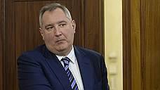 Дмитрий Рогозин считает, что «Роскосмос» хочет снять с себя ответственность за неудачи