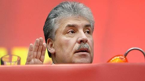 ЦИК разрешил Павлу Грудинину открыть избирательный счет